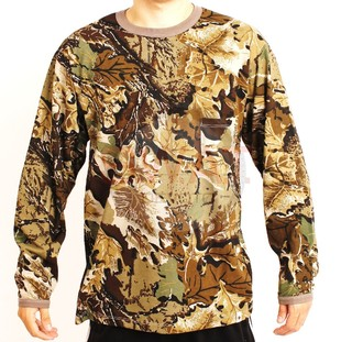 Remera Manga Larga Camuflada - Forest Leather