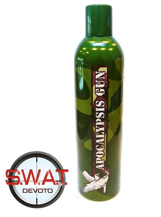 Green Gas [AG] 1000ml